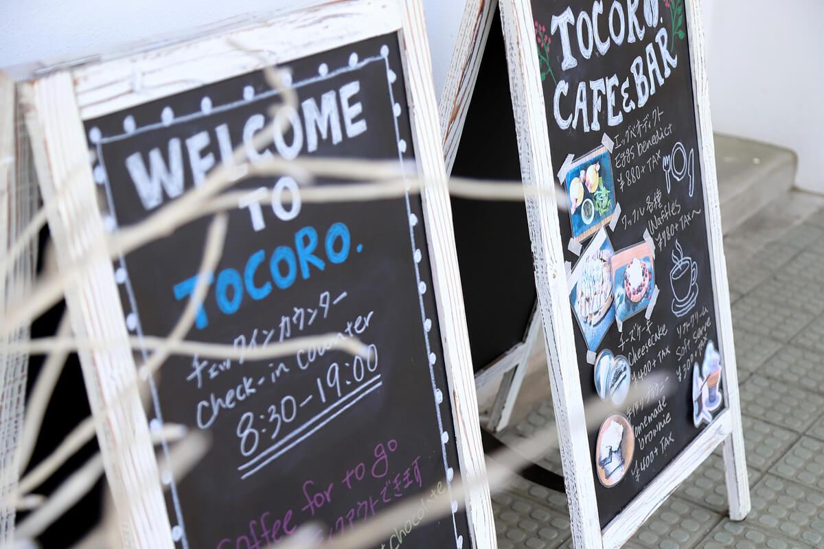 TOCORO CAFE&BAR 写真6