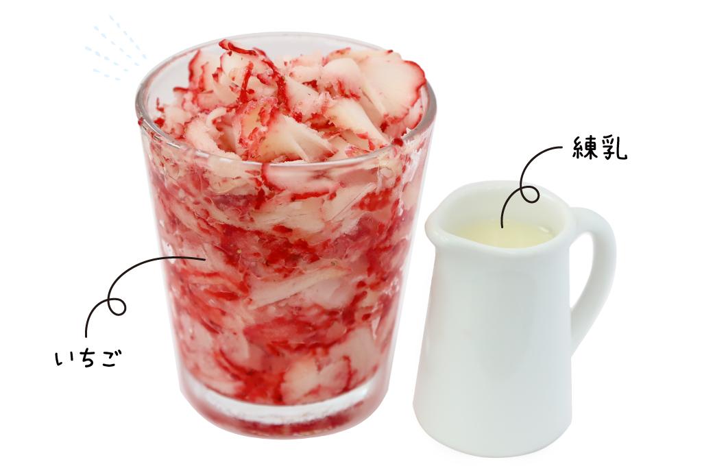 キッチンカフェそら まるごといちご氷