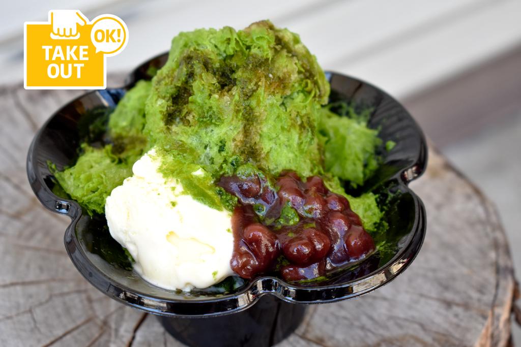 台湾かき氷 〇山 SHAVE ICE 本舗 宇治抹茶SHAVE ICE