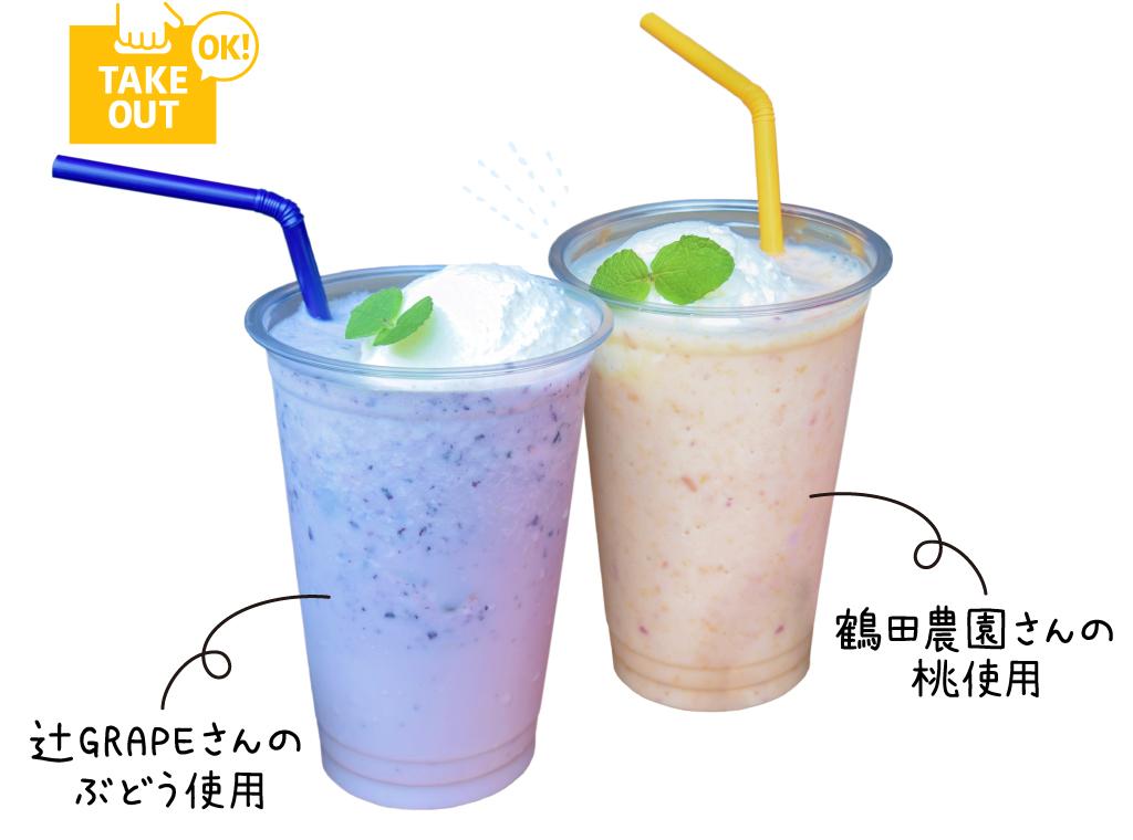 蔵元ごはん&カフェ 酒蔵櫂 季節のスムージー