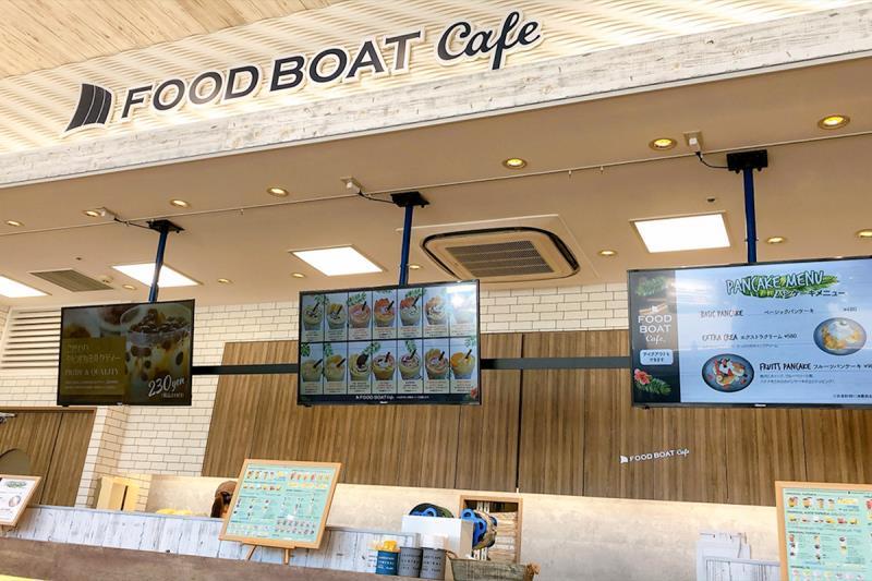 FOOD BOAT cafeライフガーデンにらさき店