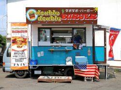 double double burger 甲府 テイクアウト・パン