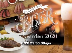 Meat to Meet VILLA ESTERIO Beer Garden 2020