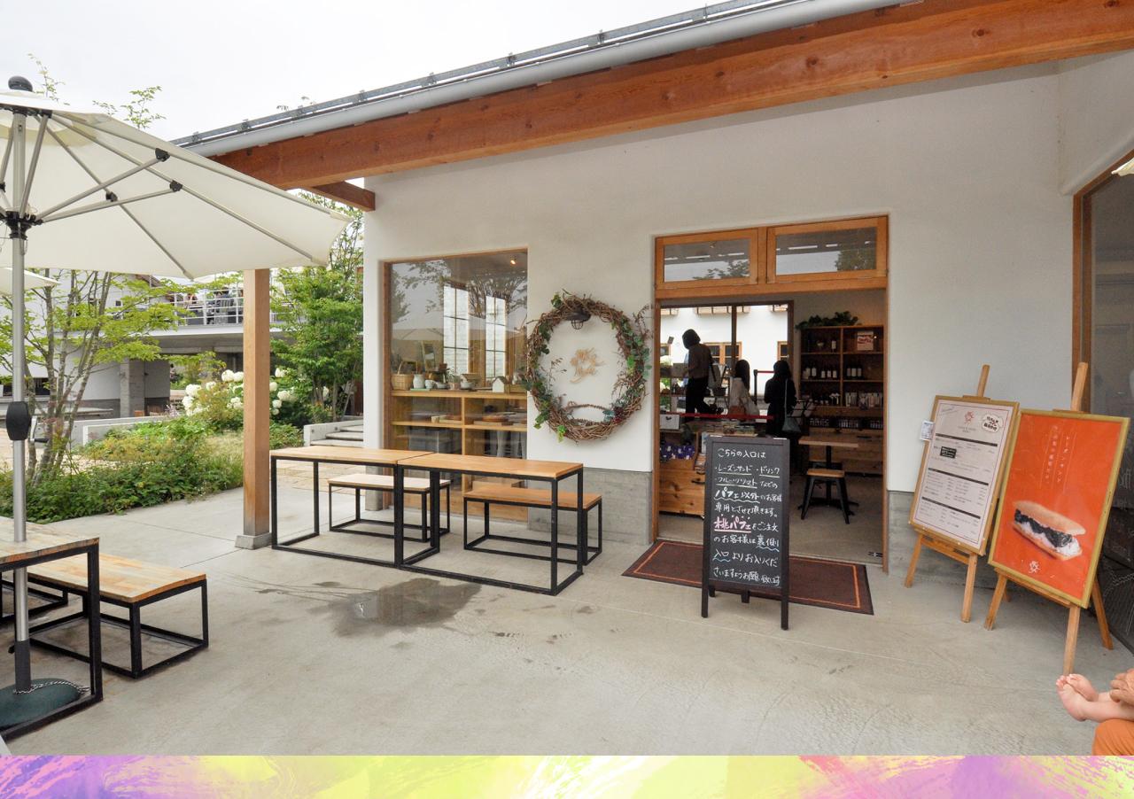 葡萄屋kofuハナテラスcaféの外観