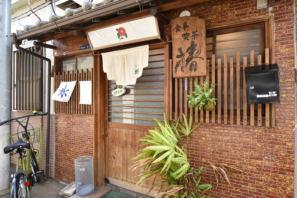 食事喫茶 椿 甲府市 カフェ