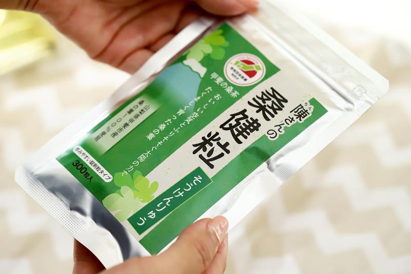 陳さんの桑茶スティックパウダー