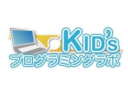 KID'sプログラミングラボ 富士山教室