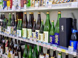 酒のディアーズ 朝気店 甲府 フード・ドリンク