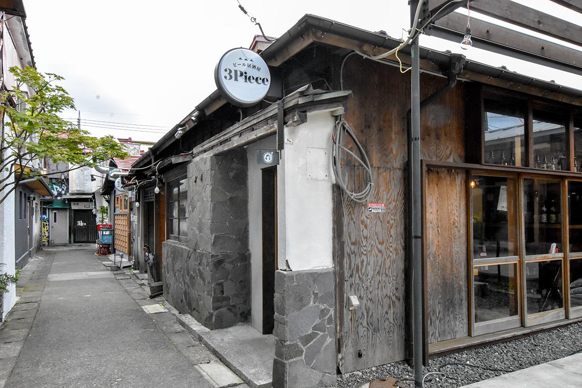 3piece 富士吉田 居酒屋1