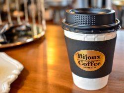Bijoux Coffee MINAMI-ALPS