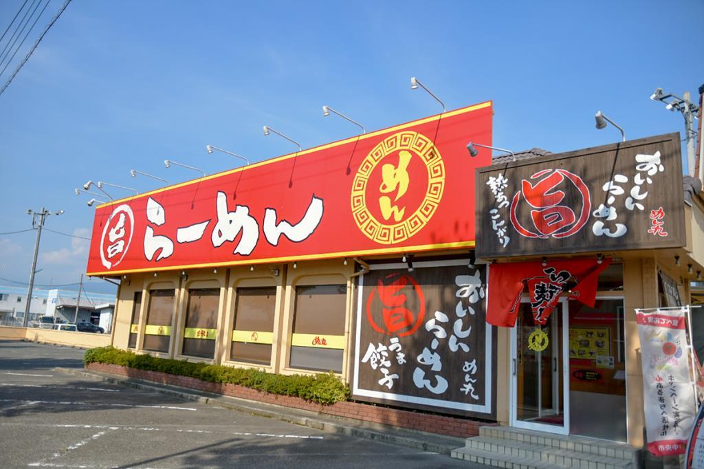 めん丸 昭和バイパス店 中央市 ラーメン