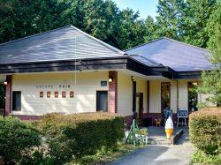 レストハウス伊奈ヶ湖 南アルプス市 和食・洋食