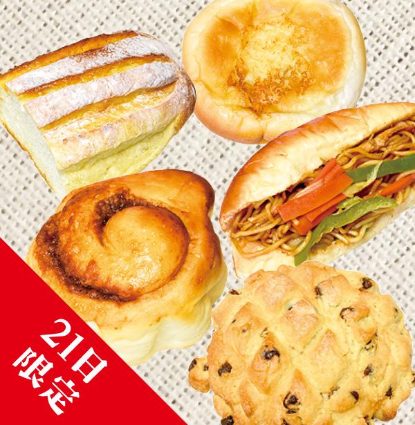 小さなパン工房 あきらぱん 会場で購入できるパン