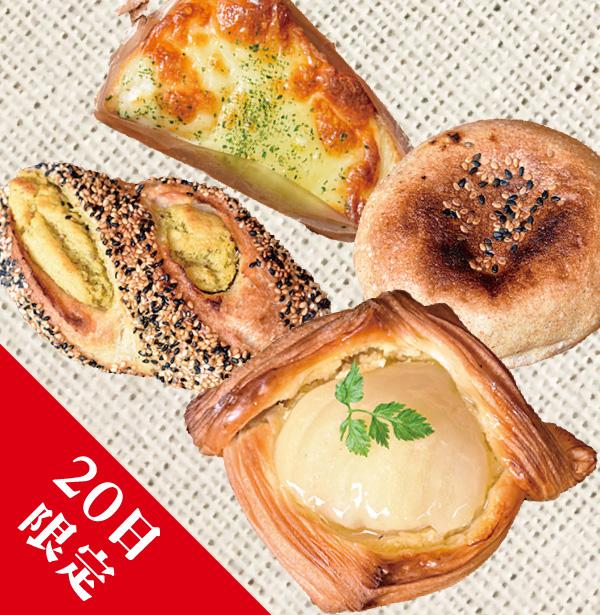 丸山パン 会場で購入できるパン