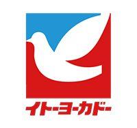 イトーヨーカドー甲府昭和店