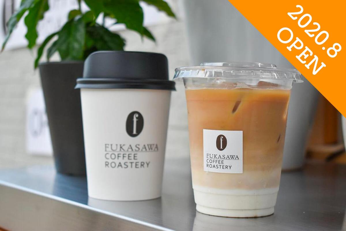 FUKASAWA COFFEE ROASTERY