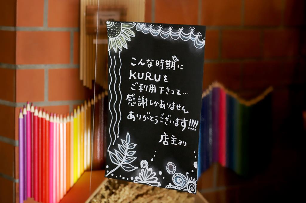 KuRu 写真13