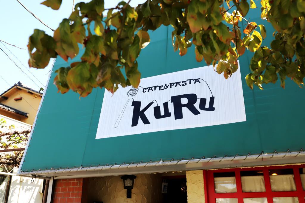 KuRu 写真3