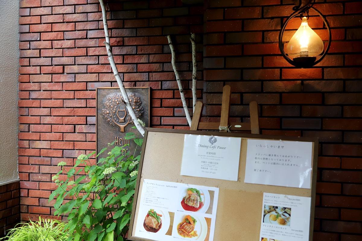 cafe cocochi 写真6