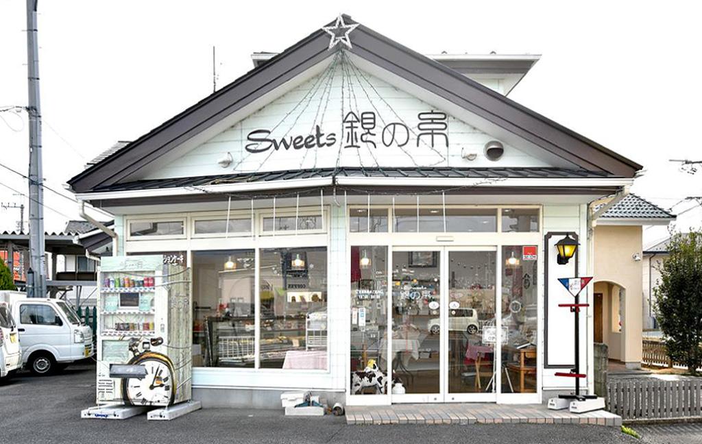 Sweets銀の糸の外観