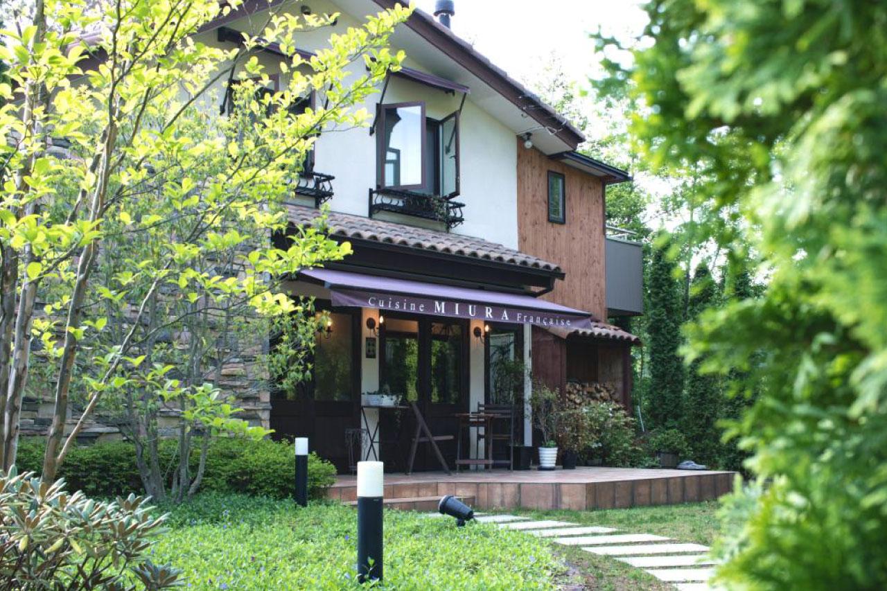 Miura料理店の外観