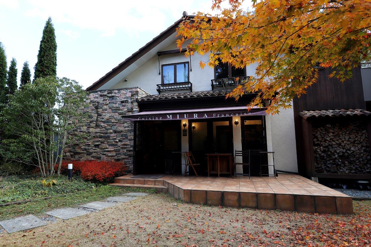 Miura料理店の秋の外観