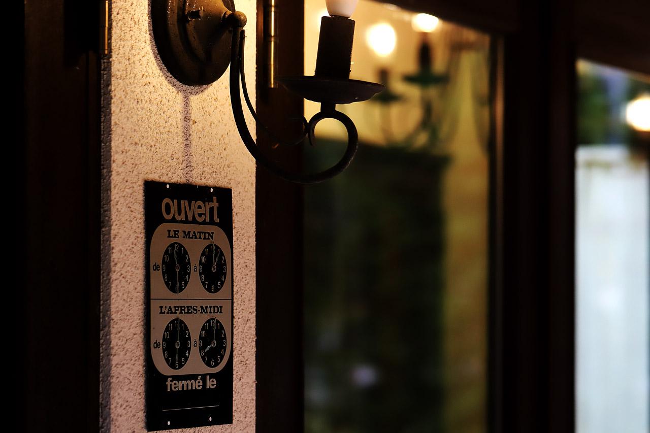 Miura料理店の店内