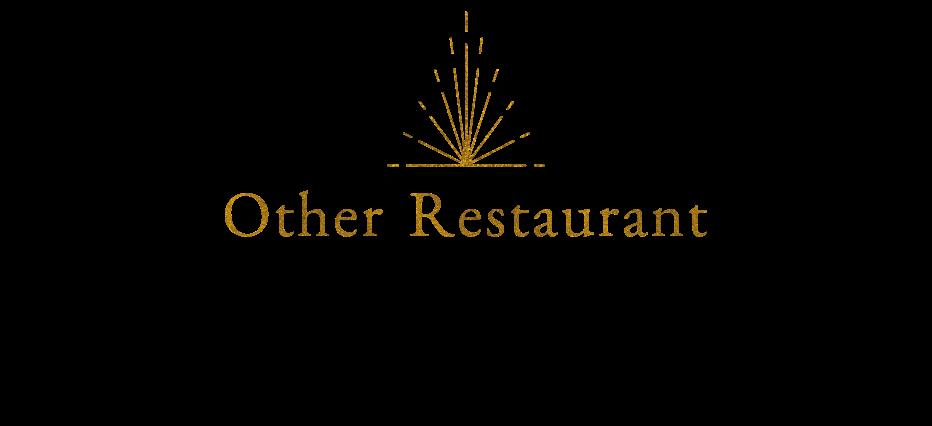 他にも山梨でクリスマスディナーが楽しめるレストランがたくさんあります!