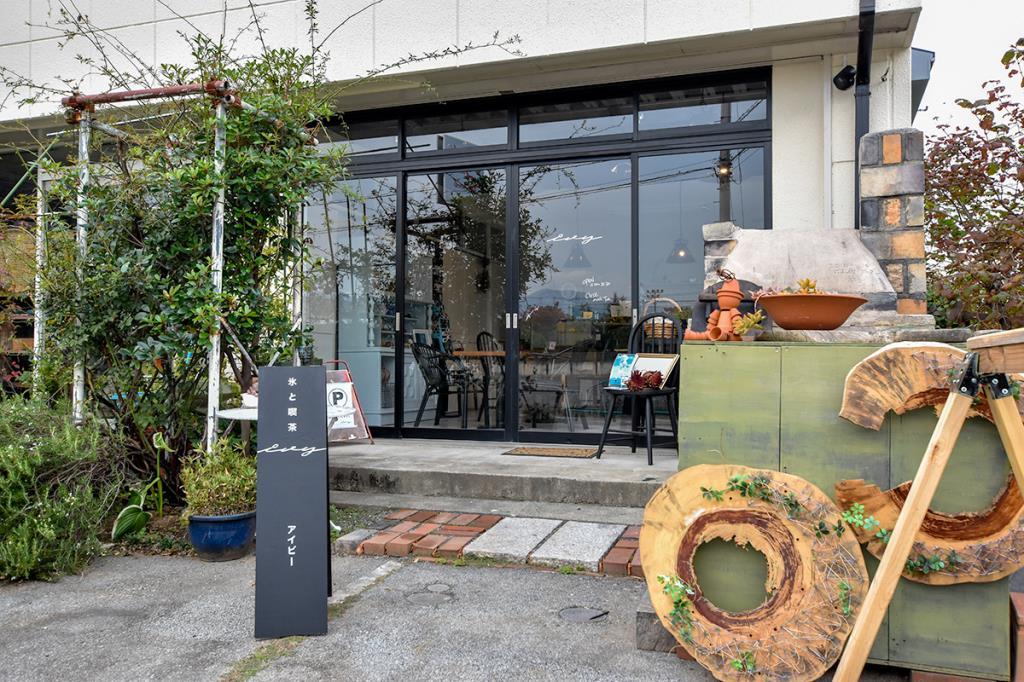 氷と喫茶 ivy かき氷 カフェ 甲府1
