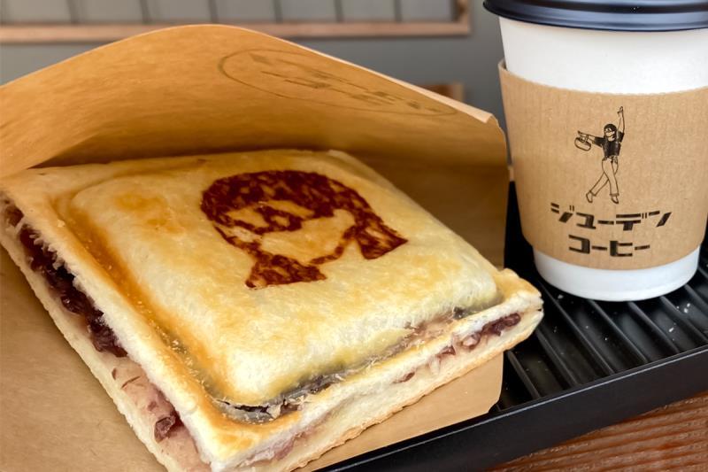 JUUDEN COFFEE 鳴沢 カフェ2