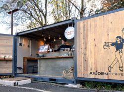 JUUDEN COFFEE 鳴沢 カフェ5