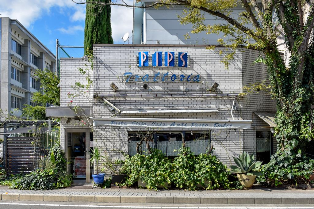 Trattoria PIPS 都留市 カフェ・スイーツ