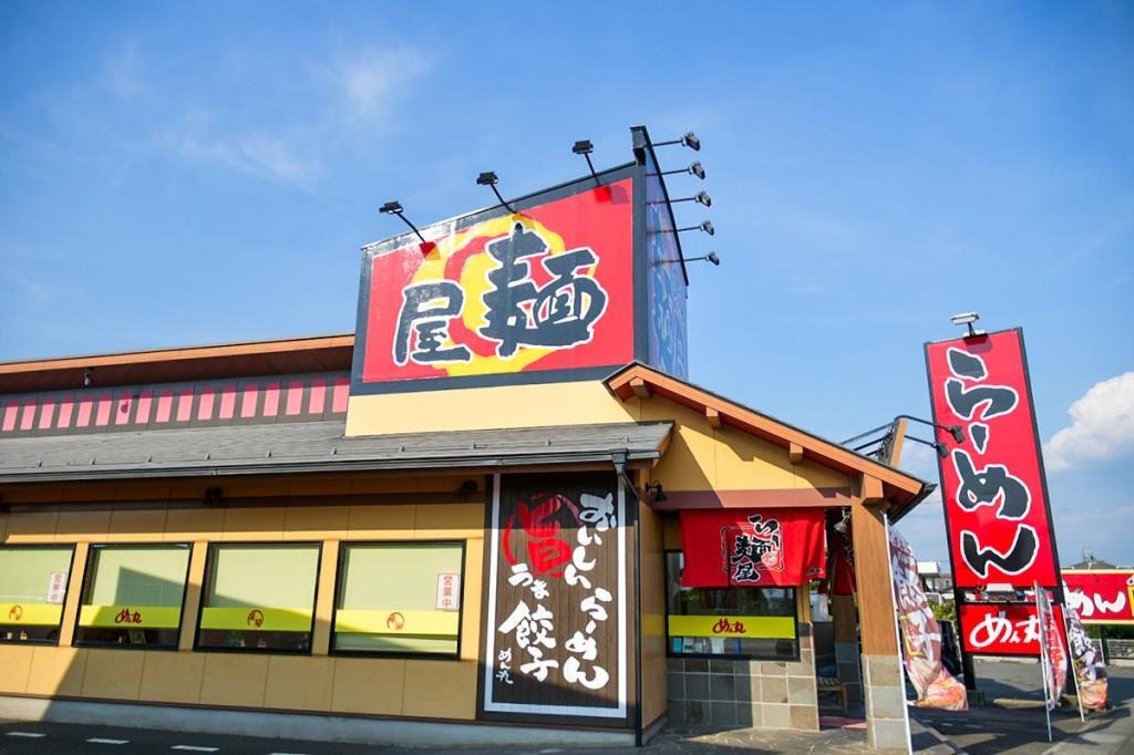 ラーメン めん丸 竜王店1