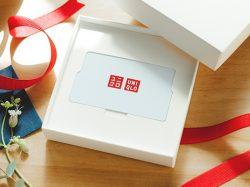 UNIQLOギフトカード(5,000円分)