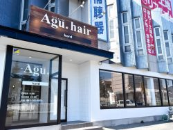 Agu hair kord 甲斐店