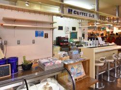 COFFEE S&S 甲府 1