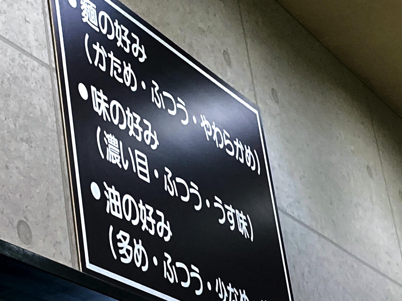 昭和町 はねだや 写真5
