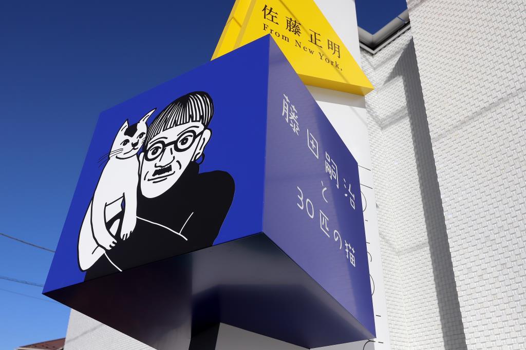 「甲府ミュージアムハウス」オープン