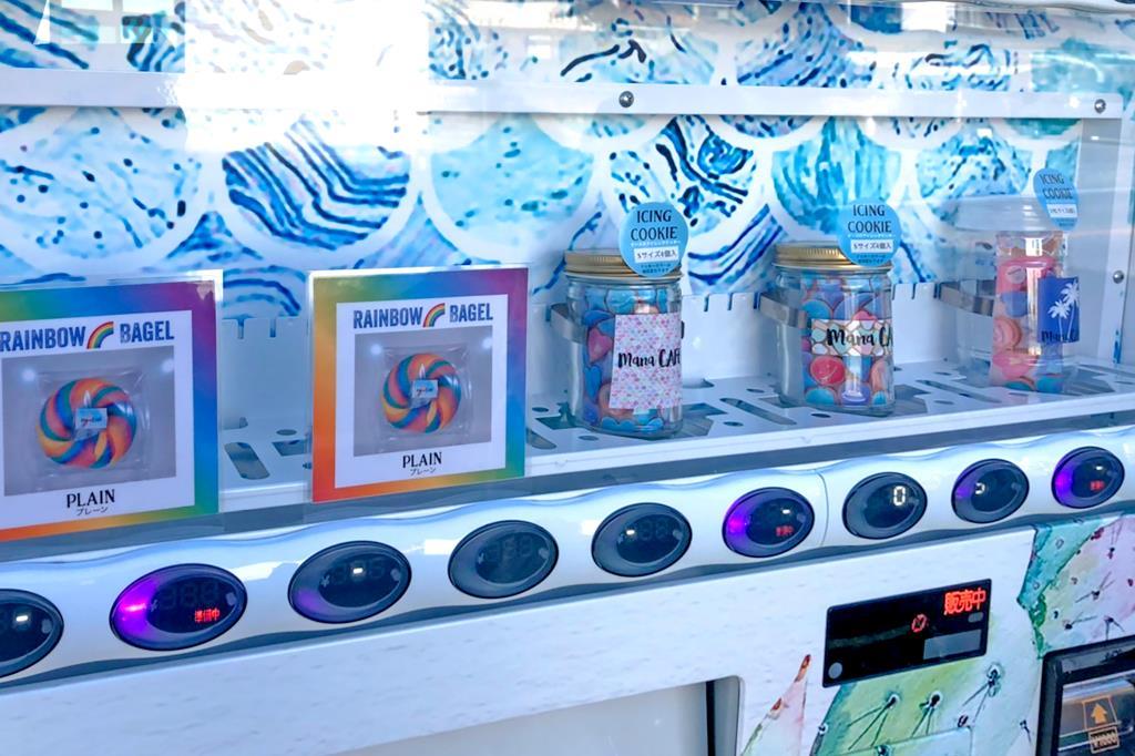 manaCAFÉ 自動販売機で24時間購入可能