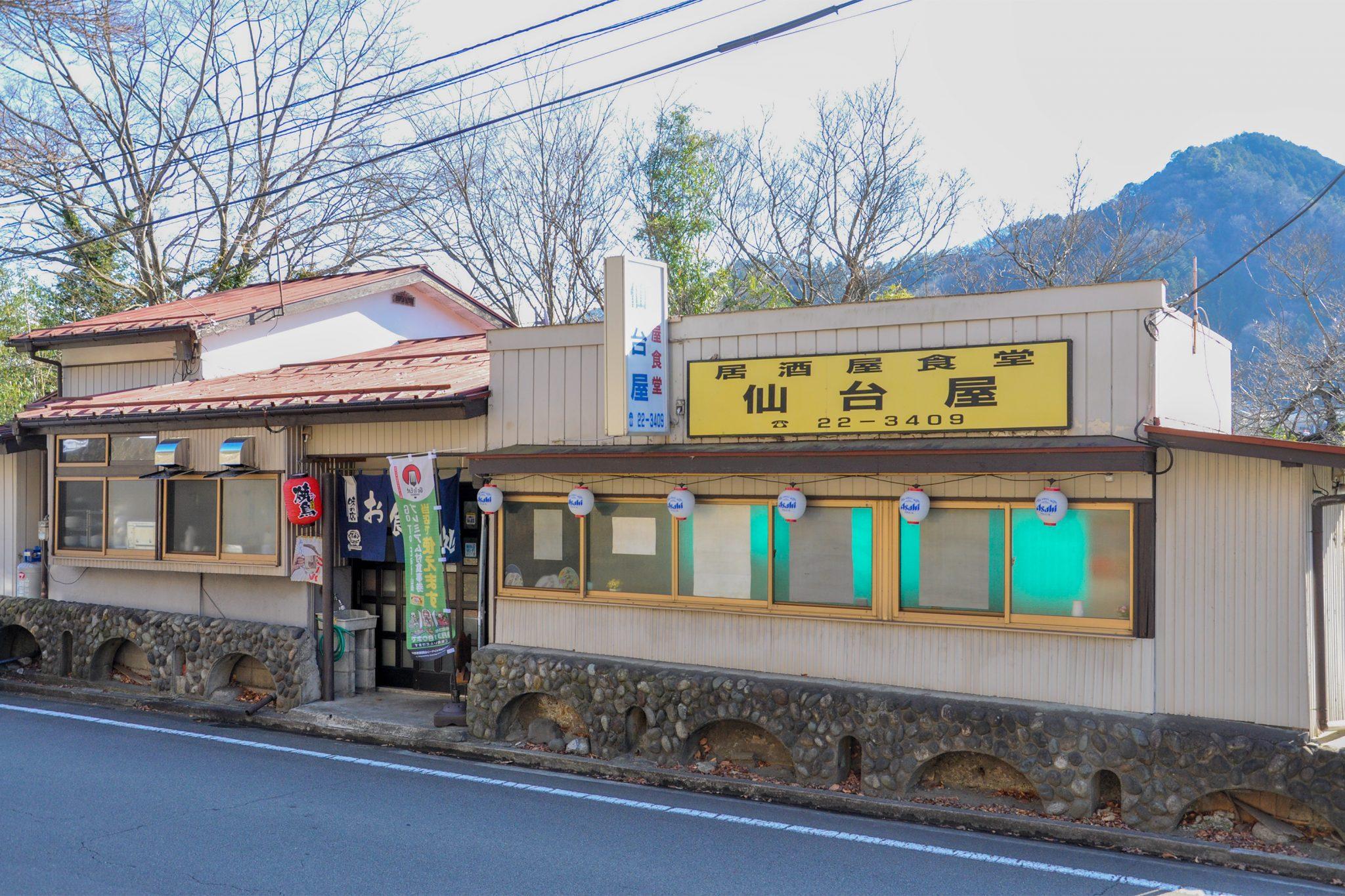 大月 仙台屋 居酒屋3