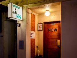 Jazz House NOW 富士吉田1