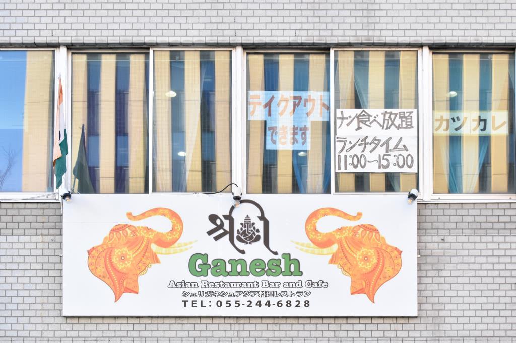 SHREE GANESH エスニック 甲府4