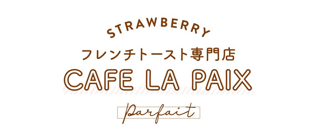 CAFE LA PAIX
