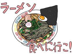 【Guru.28】寒~い冬に食べたいラーメン屋さん