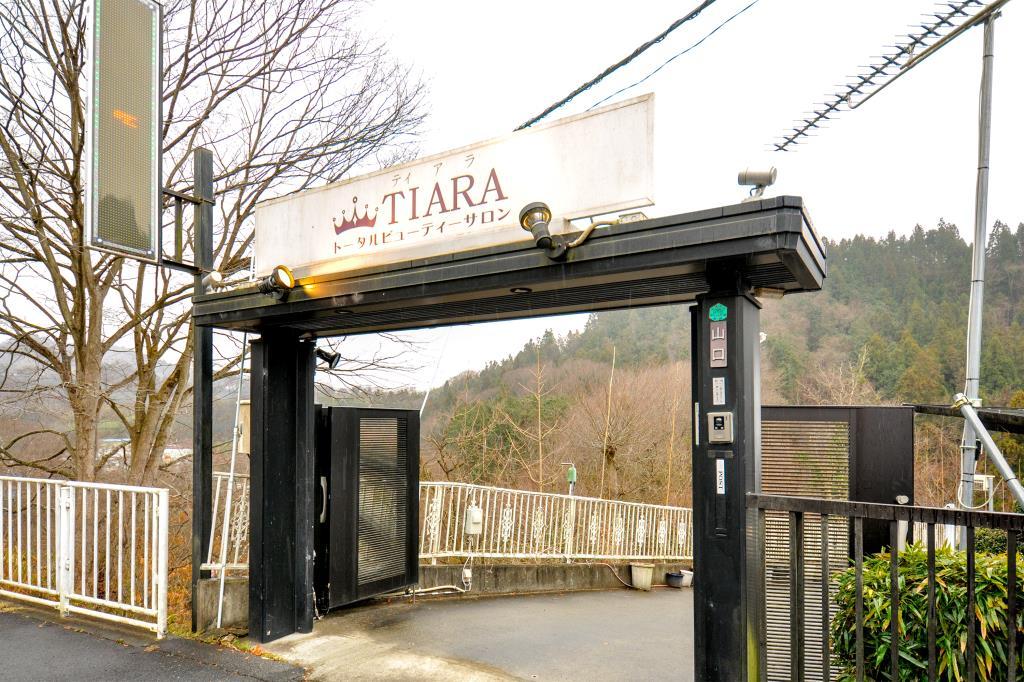 トータルビューティーサロンTIARA 上野原市 ヘア・エステ・脱毛・まつエク・ボディケア