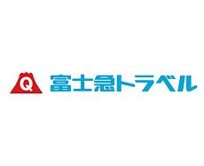 富士急トラベル株式会社