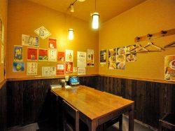 ひょうたん 上野原 居酒屋 3