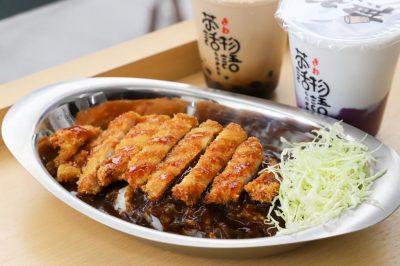 無双タピオカ 甲府駅南口店
