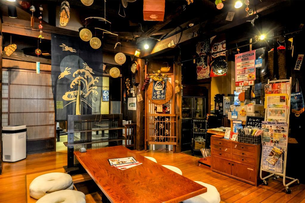 酒食屋 しゃるまん 上野原市 居酒屋