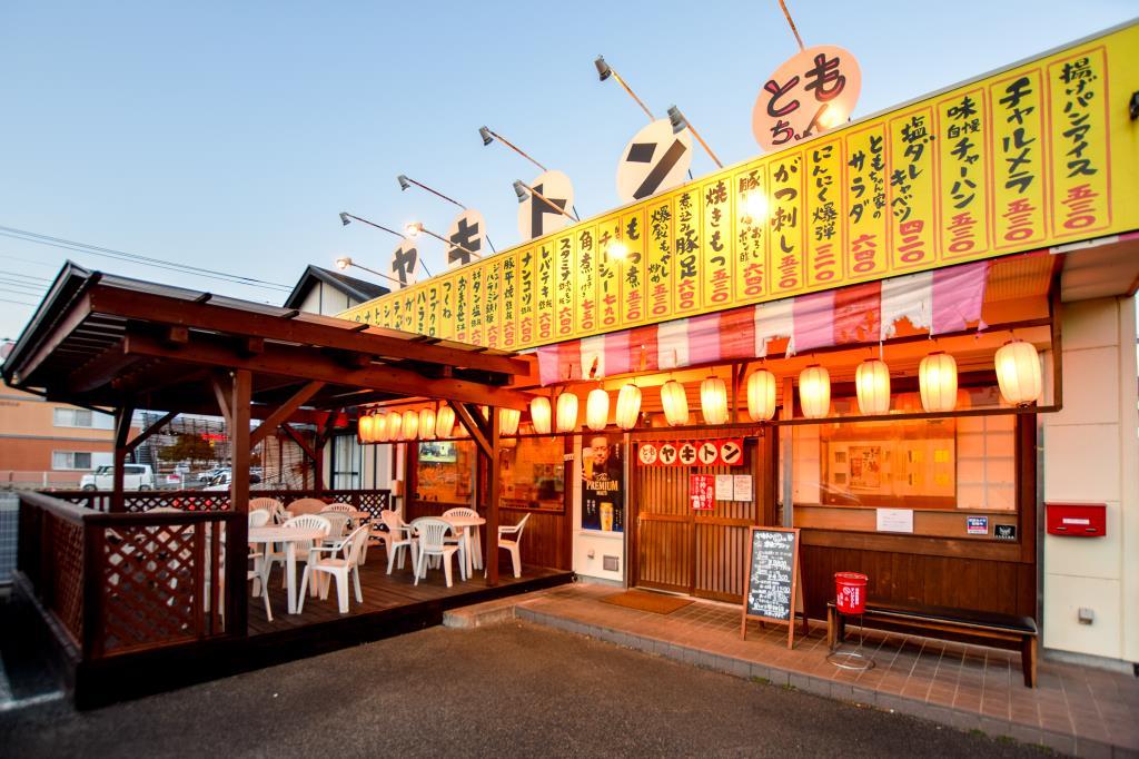 ヤキトンともちゃん 昭和 居酒屋3